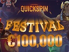 QUICKSPIN 総額€100000トーナメント